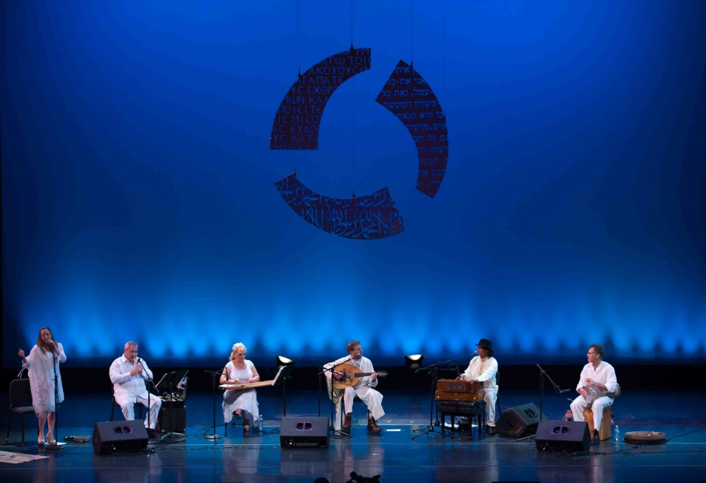 Yuval Ron Ensemble Blue Mandala
