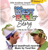 West Bank Story cd cover