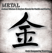 Metal cd cover