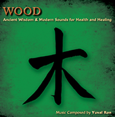 wood cd cover