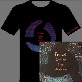 Peace Springs From Wholeness Shirt Picture