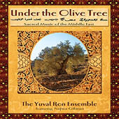 Under the Olive Tree cd cover