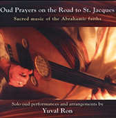 Oud Prayers cd cover by Yuval Ron