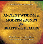 Ancient Wisdom cd cover